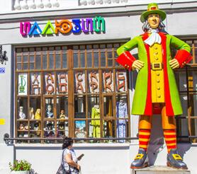 Музей Иллюзий и Музей рекордов и фактов в Казани: адрес, режим работы и стоимость билетов