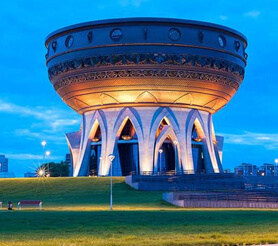 Центр семьи «Казан» в Казани: точный адрес и способы добраться