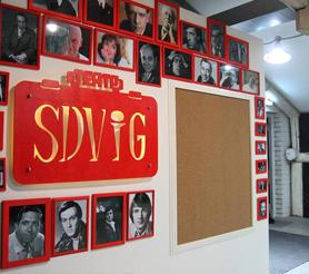 Театр Сдвиг в Казани: адрес, репертуар и цены.
