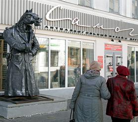 Музей самогоноварения в Казани: как добраться, цены и режим работы